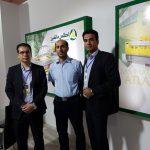 نمایشگاه تهران اطلس ماشین